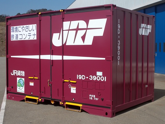 https://www.seibutuun.co.jp/img/rail/jr_container01.jpg